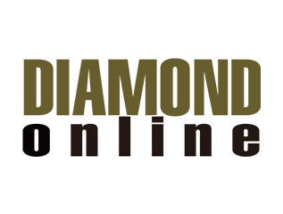 『ダイヤモンドオンライン』で山下眼鏡店への取材記事が紹介されました。