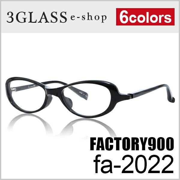 FACTORY900 fa-2022
